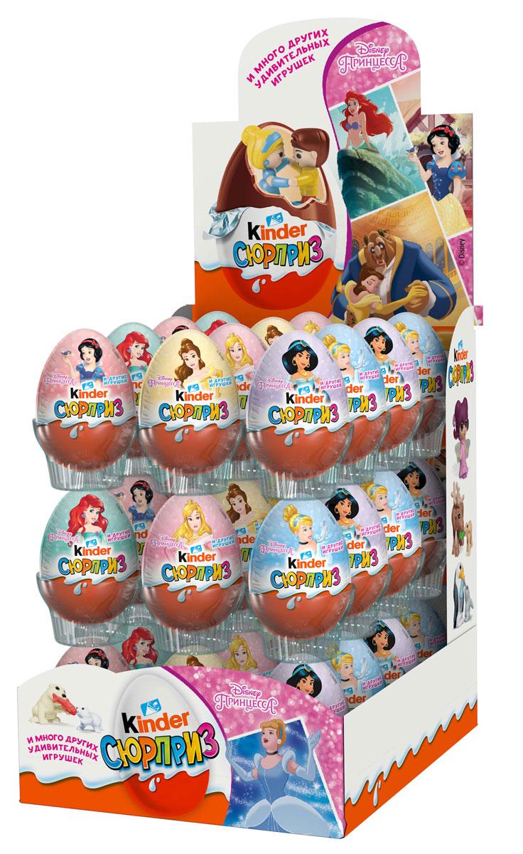Киндер Сюрприз яйцо шоколадное для девочек, 36 шт по 20 г конфеты шоколадные kinder choco bons 46 г