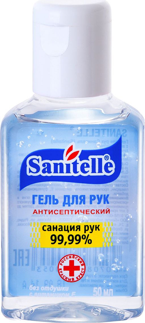 Sanitelle Гель для рук антисептический с витамином Е, 50 мл антисептический гель для рук sugar peach 30 мл the saem