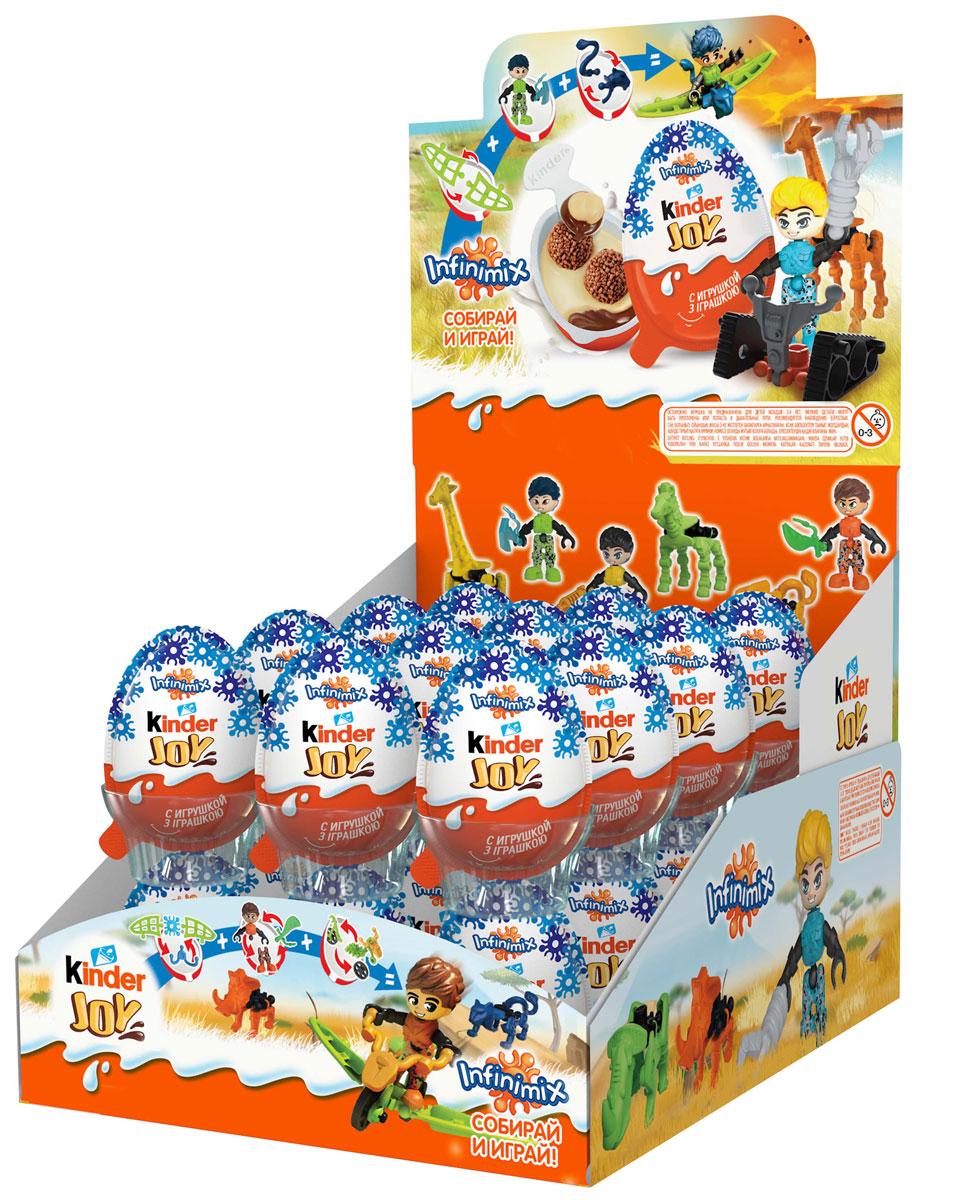 Киндер Джой яйцо шоколадное для мальчиков, 24 шт по 21 г kinder mix лось подарочный набор с игрушкой 137 5 г