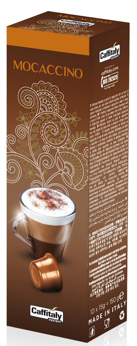 Caffitaly System Mocaccino кофе в капсулах, 10 шт капсулы caffitaly system deciso 10шт