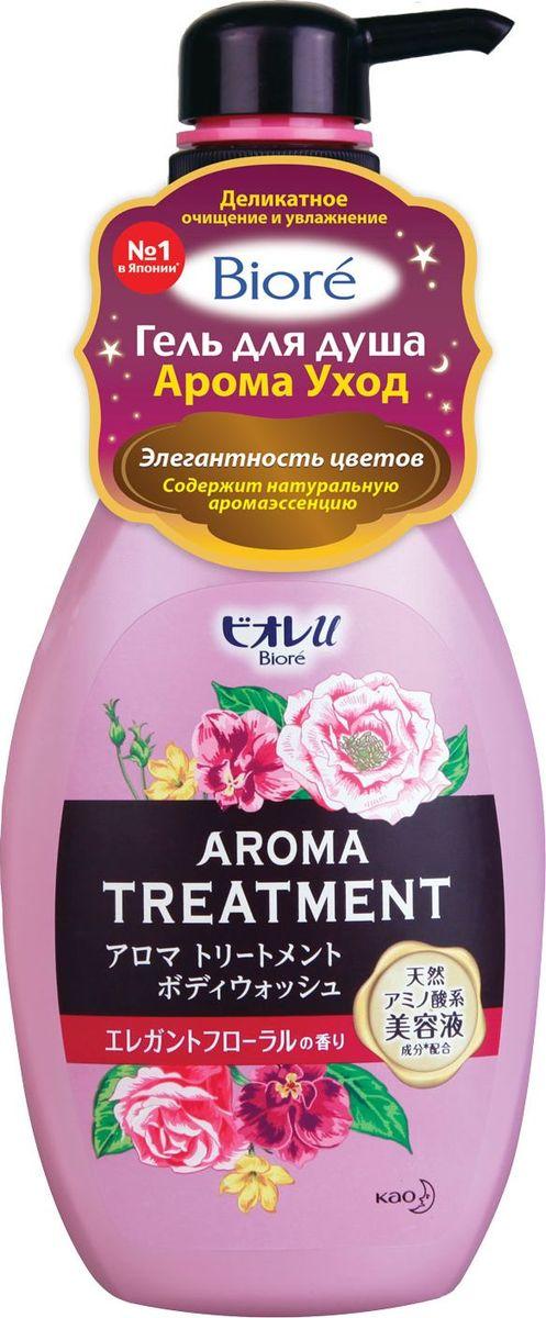 Biore Гель для душа Элегантность цветов, 480 мл36270Коллекционный гель для душа ограниченной серии с дополнительным уходом за кожей. Глубоко увлажняет и поддерживает здоровое состояние кожи. Содержит натуральную аминокислоту, которая восстанавливает уровень увлажнения кожи. Высококачественные благородные парфюмированные ароматы с натуральными аромаэссенциями.