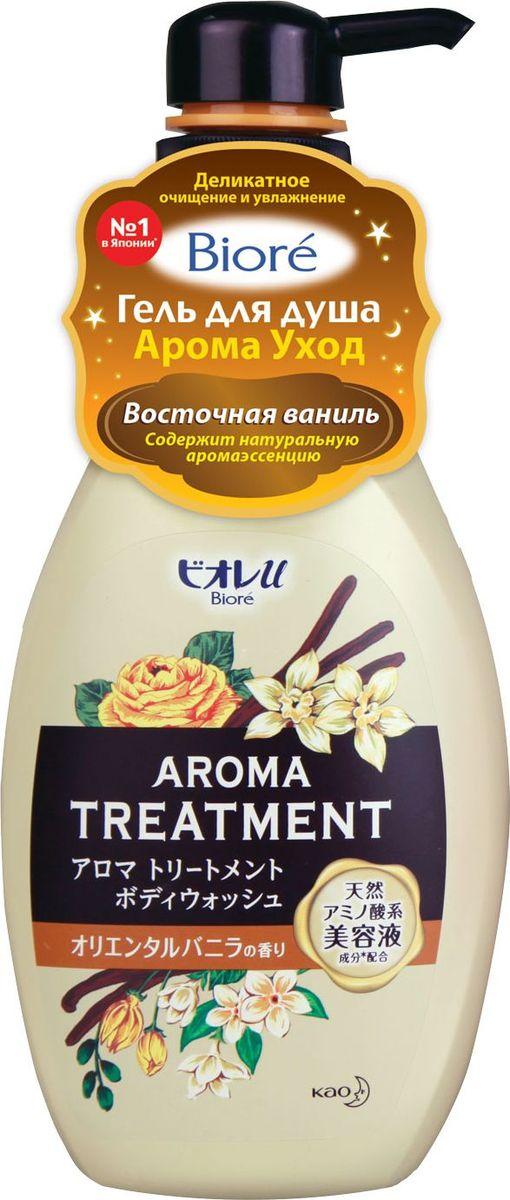 Biore Гель для душа Восточная ваниль, 480 мл74-02_салатовыйКоллекционный гель для душа ограниченной серии с дополнительным уходом за кожей. Глубоко увлажняет и поддерживает здоровое состояние кожи. Содержит натуральную аминокислоту, которая восстанавливает уровень увлажнения кожи. Высококачественные благородные парфюмированные ароматы с натуральными аромаэссенциями.