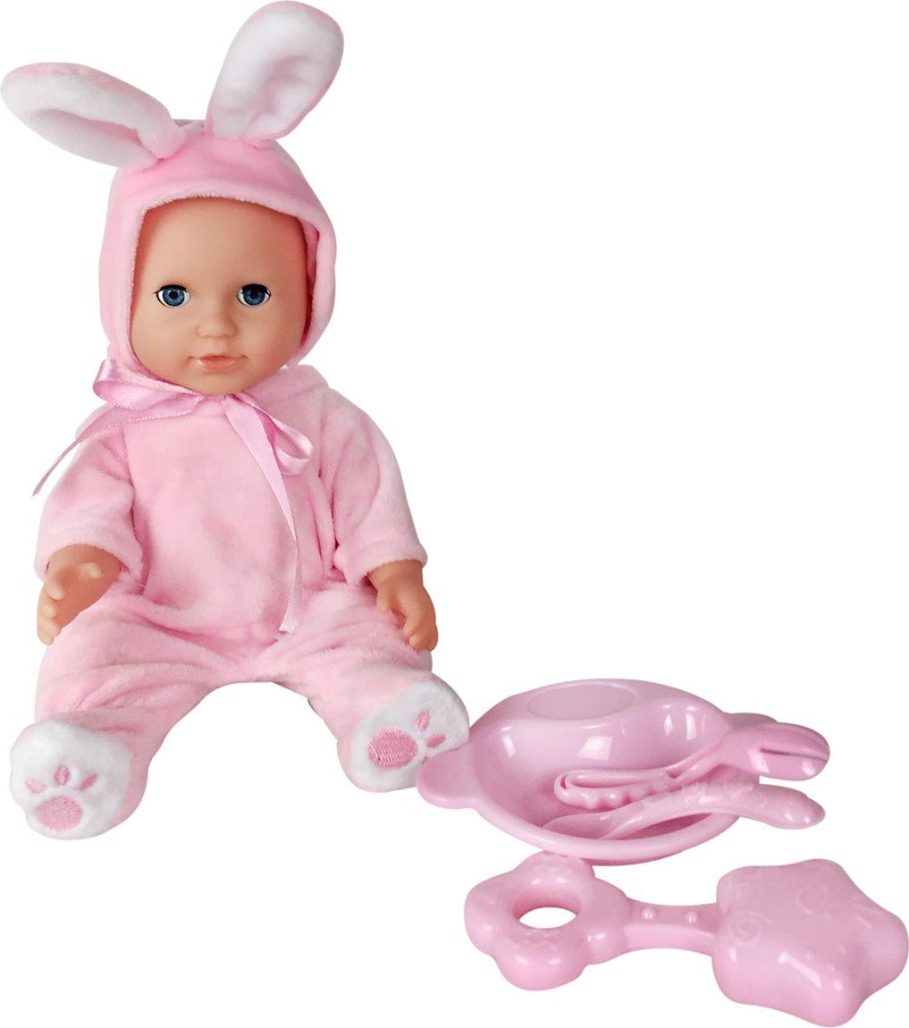 Lisa Jane Пупс 25 см 59458 куклы и одежда для кукол lisa jane пупс 25 см 59458