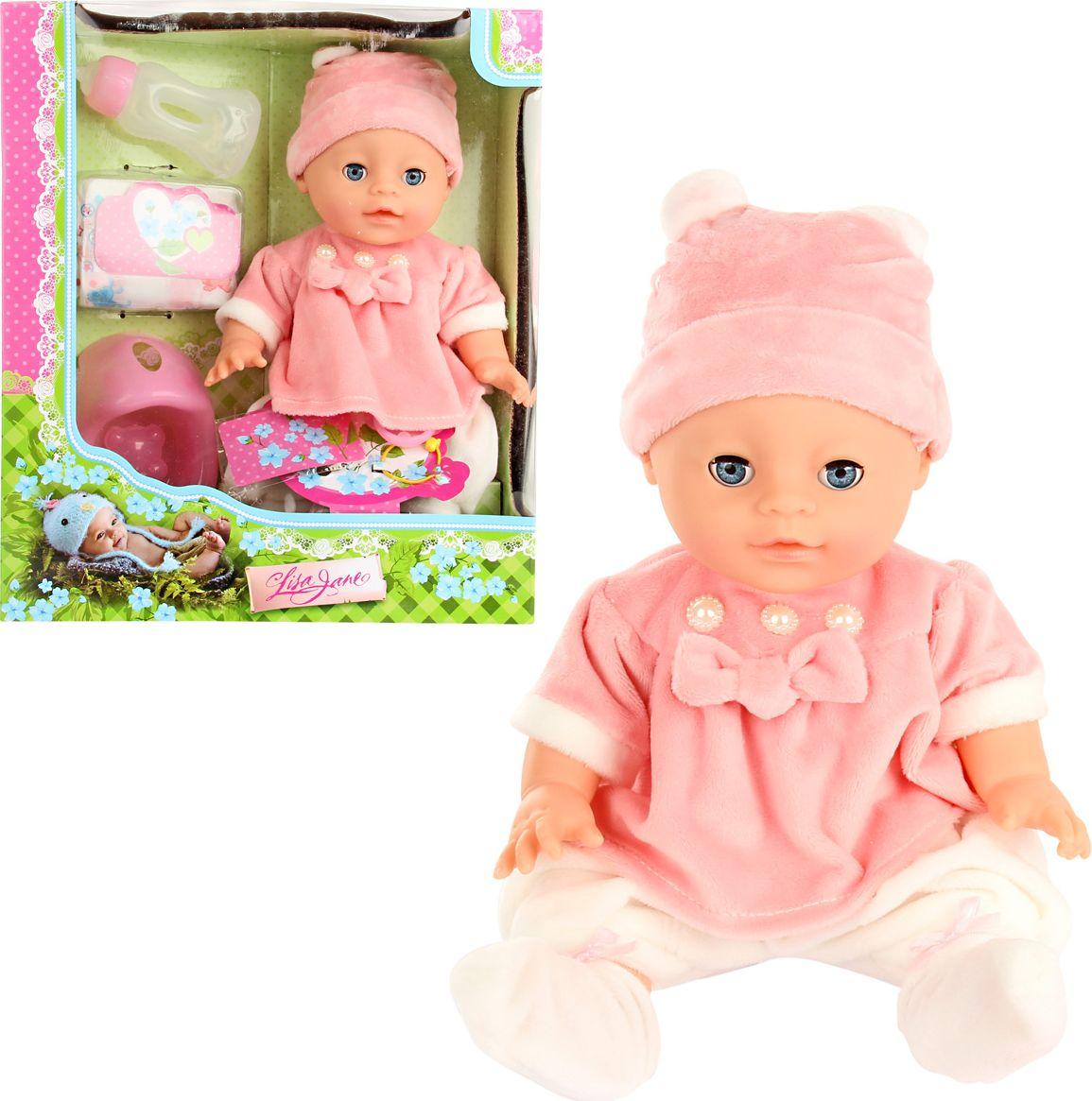 Lisa Jane Пупс цвет платья розовый куклы и одежда для кукол lisa jane кукла ем мороженое