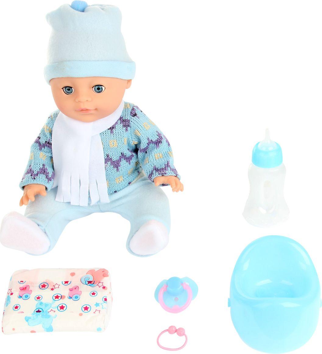 Lisa Jane Пупс с горшком 35 см 59467 lisa jane пупс с ванной цвет голубой 35 см 59479
