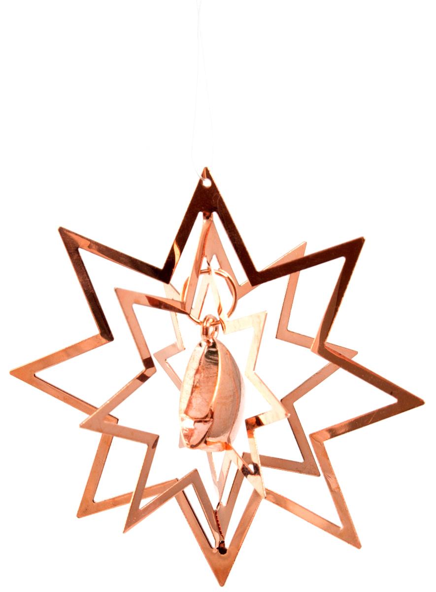 Украшение новогоднее елочное Ёлочка, диаметр 8 см. 171123171123Елочная игрушка - символ приближающегося праздника. Она послужит прекрасным подарком как для ребенка, так и для взрослого, а также дополнит новогодний интерьер.