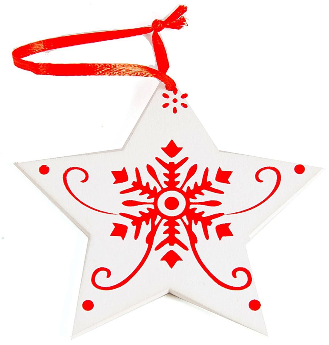 Игрушка елочная Звезда, 10 х 10 см. 7281972819Игрушка елочная Звезда выполнена из МДФ. Елочная игрушка, символ приближающегосяпраздника. Она послужит прекрасным подарком как для ребенка, так и для взрослого, а такжедополнит новогодний интерьер.