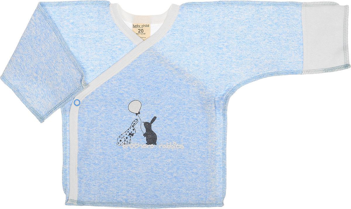 Распашонка детская Luky Child, цвет: голубой. А1-107/голубой. Размер 62/68А1-107/голубойРаспашонка-кимоно Lucky Child послужит идеальным дополнением к гардеробу вашего ребенка. Распашонка, изготовленная из натурального хлопка, необычайно мягкая и легкая, не раздражает нежную кожу ребенка и хорошо вентилируется, а эластичные швы, выполненные наружу, приятны телу младенца и не препятствуют его движениям. Модель с V-образным вырезом горловины и длинными рукавами-кимоно оформлена принтом. Также распашонка дополнена специальными отворотами на рукавах и застегивается на металлические застежки-кнопки по принципу кимоно. В таком кимоно вашему ребенку будет уютно и комфортно!Показать полное описание