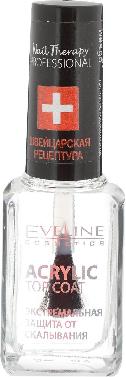 Eveline Экстремальная защита от скалывания Acrylic Top Coat Nail Therapy Professional, 12 мл