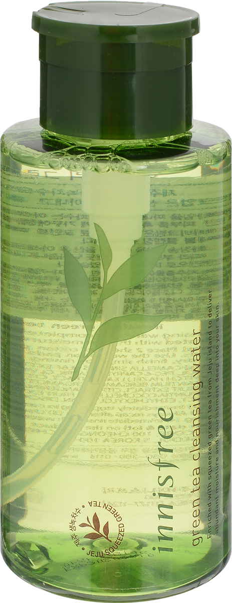 Innisfree Мицеллярная вода с экстрактом зелного чая, 300 мл551262Очищающая вода полностью снимает макияж, увлажняет кожу, выравнивает цвет лица. Содержит экстракт зеленого чая, который богат аминокислотами и минералами. Удаляет жирный блеск, солнцезащитный крем, ББ крем. Содержит: экстракт листьев Гамамелиса, экстракт плодов Грейпфрута, экстракт Бергамота, экстракт мандарина, вытяжка из кожуры мандарина, экстракт листьев Камелии, экстракт Опунции, экстракт Орхидеи, увлажнит вашу кожу, смягчит, питает, тонизирует и сохранит ее надолго здоровой. Без парабенов , синтетических красителей, минеральных масел , животных ингредиентов, синтетических ароматов и имидазолидинил мочевины.