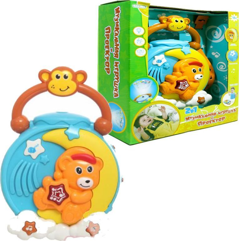 Bairun Развивающая игрушка 666351 игрушка bairun корабль y13436001
