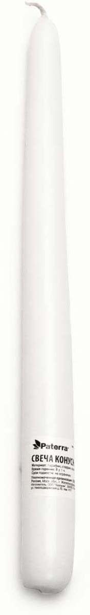 Свеча Paterra, конусная, цвет: белый, 25 см401-433Свеча конусная белые Paterra- это не только надежный источник света, но и замечательное украшение для Вашего праздничного стола иинтерьера. Помещение, в котором горят восковые свечи, наполняется энергией, приятной теплотой и гармонией.Свечи Paterra изготовлены из высококачественного сырья, НЕ растрескиваются, НЕ коптят и НЕ оплывают в процессе использования. Меры предосторожности: соблюдайте осторожность при использовании свечей, не оставляйте зажженные свечи без присмотра. Условия хранения: хранить при температуре не выше +30°С. Избегать попадания прямых солнечных лучей.