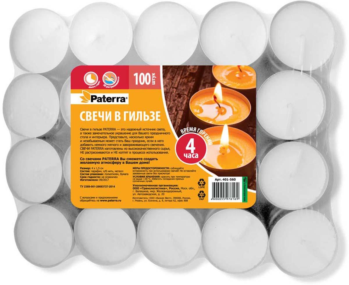 Набор свечей Paterra, цвет: белый, диаметр 4 см, 100 шт пики для канапе paterra зонтик 30 шт