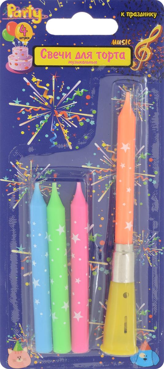 Action! Свеча для торта Музыкальная цвет подсвечника оранжевый 4 шт -  Свечи для торта