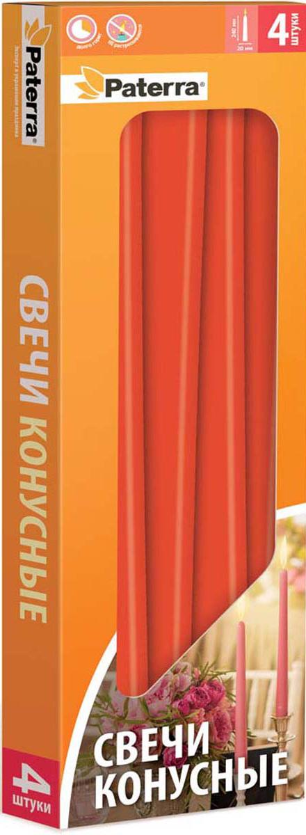 Набор свечей Paterra, конусные, цвет: красный, 4 шт401-556Свечи конусные красные PATERRA- это не только надежный источник света, но и замечательное украшение для Вашего праздничного стола и интерьера. Помещение, в которых горят восковые свечи наполняется энергией, приятной теплотой и гармонией. Свечи PATERRA изготовлены из высококачественного сырья, НЕ растрескиваются, НЕ коптят и НЕ оплывают в процессе использования.Меры предосторожности: соблюдайте осторожность при использовании свечей, не оставляйте зажженные свечи без присмотра.Условия хранения: хранить при температуре не выше +30°С. Избегать попадания прямых солнечных лучей.