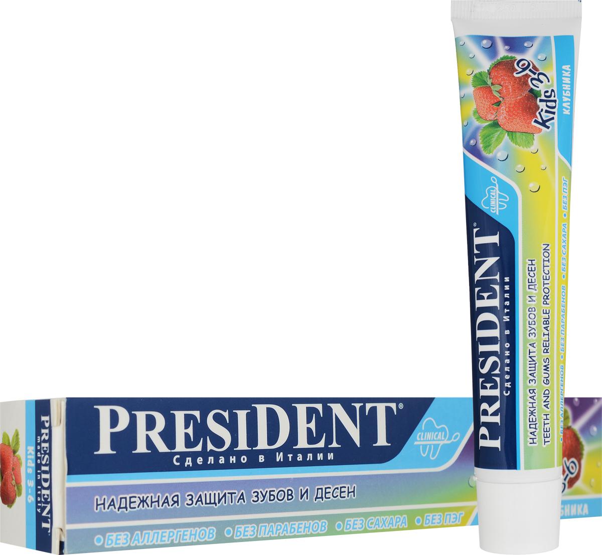 President Kids Strawberry от 3 до 6 лет детская зубная паста со вкусом клубники (без фтора), 50 мл18026Гелевая структура обеспечивает безопасное и эффективное удаление зубного налета (RDA 50) и уход за молочными и постоянными зубами. Со вкусом клубники. Уважаемые клиенты! Обращаем ваше внимание на возможные изменения в дизайне упаковки. Качественные характеристики товара остаются неизменными. Поставка осуществляется в зависимости от наличия на складе.