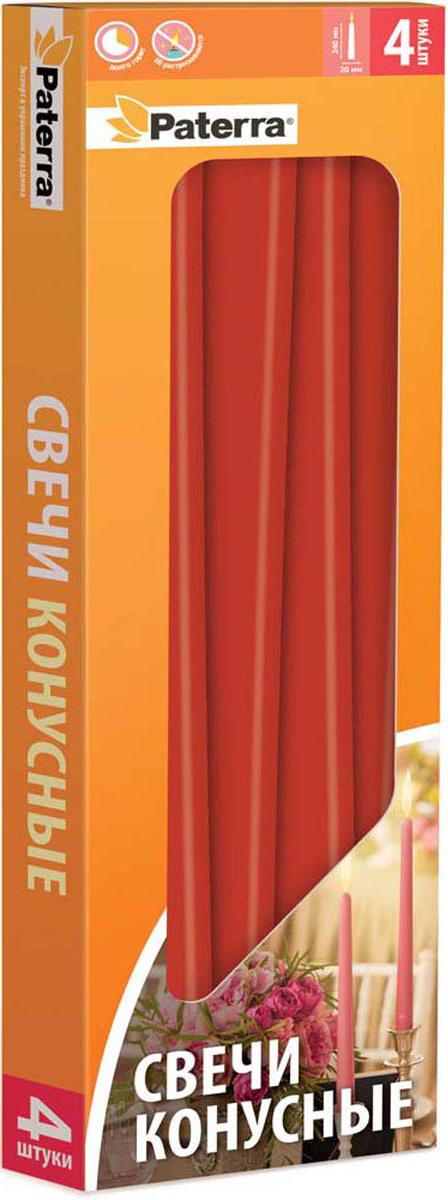 Набор свечей Paterra, конусные, цвет: бордовый, 4 шт401-554Свечи конусные бордовые PATERRA- это не только надежный источник света, но и замечательное украшение для Вашего праздничного стола и интерьера. Помещение, в котором горят восковые свечи, наполняется энергией, приятной теплотой и гармонией. Свечи PATERRA изготовлены из высококачественного сырья, НЕ растрескиваются, НЕ коптят и НЕ оплывают в процессе использования.Меры предосторожности: соблюдайте осторожность при использовании свечей, не оставляйте зажженные свечи без присмотра.Условия хранения: хранить при температуре не выше +30°С. Избегать попадания прямых солнечных лучей.