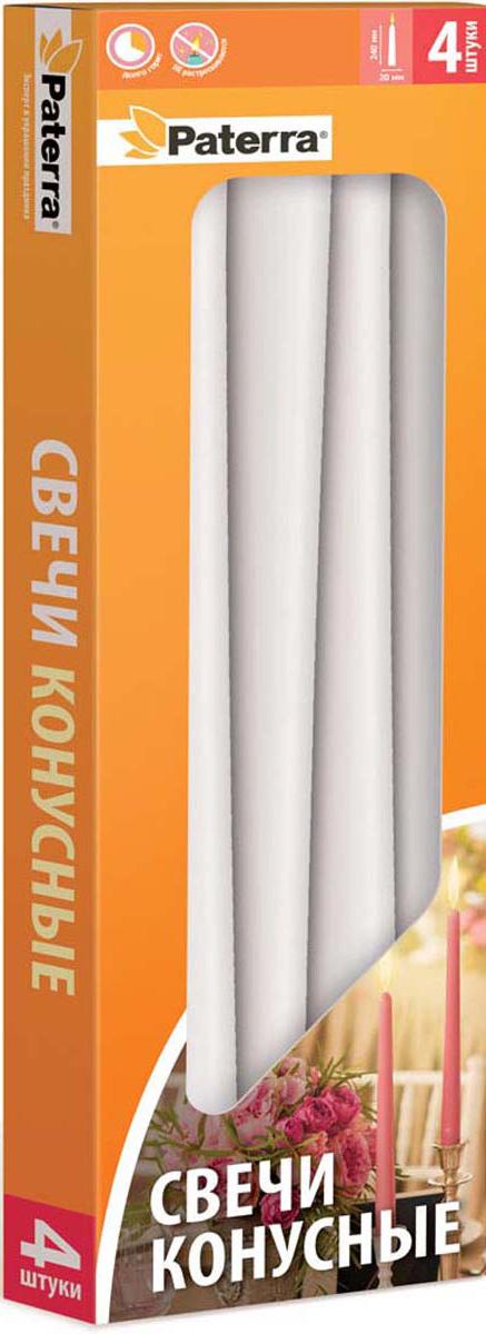 Набор свечей Paterra, конусные, цвет: белый, высота 25,5 см, 4 шт34594Свечи - это не только надежный источник света, но и замечательное украшениедля Вашего праздничного стола и интерьера. Помещение, в котором горятвосковые свечи, наполняется энергией, приятной теплотой и гармонией. Свечи PATERRA изготовлены из высококачественного сырья, НЕрастрескиваются, НЕ коптят и НЕ оплывают в процессе использования.Меры предосторожности: соблюдайте осторожность при использовании свечей,не оставляйте зажженные свечи без присмотра.Условия хранения: хранить при температуре не выше +30°С. Избегать попаданияпрямых солнечных лучей.
