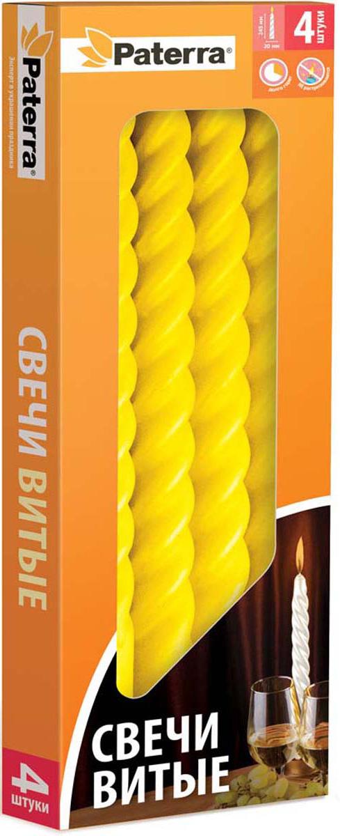 Набор свечей Paterra, витые, цвет: желтый, 4 шт401-551Свечи - это не только надежный источник света, но и замечательное украшениедля вашего праздничного стола и интерьера. Классическая витая форма свечейотличается изысканной и изящной формой. Свечи PATERRA изготовлены из высококачественного сырья, НЕрастрескиваются, НЕ коптят и НЕ оплывают в процессе использования.Меры предосторожности: соблюдайте осторожность при использовании свечей,не оставляйте зажженные свечи без присмотра.Условия хранения: хранить при температуре не выше +30°С. Избегать попаданияпрямых солнечных лучей.