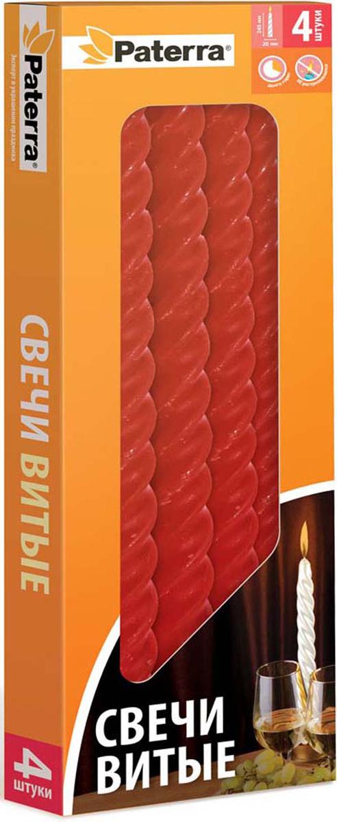 Набор свечей Paterra, витые, цвет: бордовый, 4 шт401-550Свечи витые белые Paterra - это не только надежный источник света, но и замечательное украшение для вашего праздничного стола и интерьера. Классическая витая форма свечей отличается изысканной и изящной формой.Свечи Paterra изготовлены из высококачественного сырья, не растрескиваются, не коптят и не оплывают в процессе использования.Меры предосторожности: соблюдайте осторожность при использовании свечей, не оставляйте зажженные свечи без присмотра.Условия хранения: хранить при температуре не выше +30°С. Избегать попадания прямых солнечных лучей.