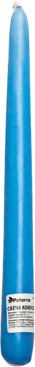 Свеча Paterra, конусная, цвет: голубой, высота 23 см401-440Свеча - это не только надежный источник света, но и замечательное украшениедля вашего праздничного стола и интерьера. Помещение, в котором горятвосковые свечи, наполняется энергией, приятной теплотой и гармонией. Свечи PATERRA изготовлены из высококачественного сырья, НЕрастрескиваются, НЕ коптят и НЕ оплывают в процессе использования.Меры предосторожности: соблюдайте осторожность при использовании свечей,не оставляйте зажженные свечи без присмотра.Условия хранения: хранить при температуре не выше +30°С. Избегать попаданияпрямых солнечных лучей.