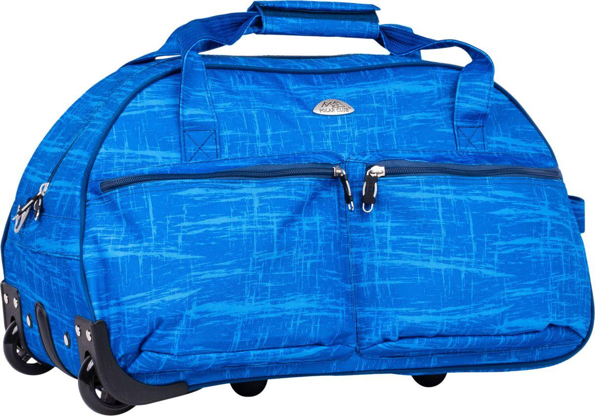 Сумка дорожная Polar, на колесах, цвет: ярко-синий, 64 л. П05.2-2206