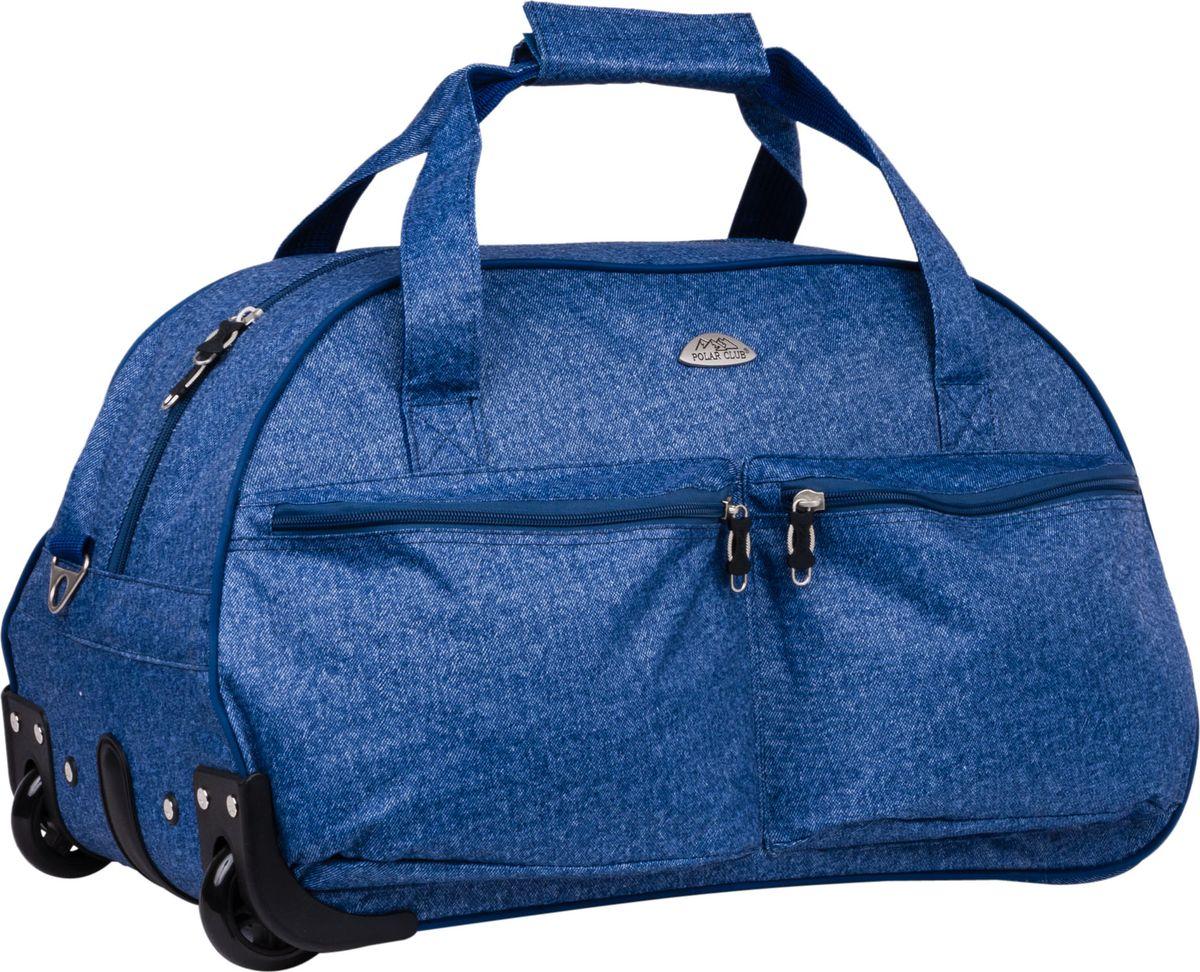 Сумка дорожная Polar, на колесах, цвет: синий, 64 л. П05.2-4046