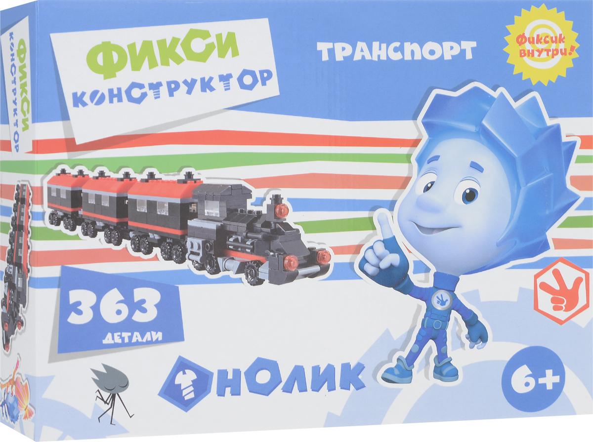 Город Игр Конструктор Паровоз с вагонами