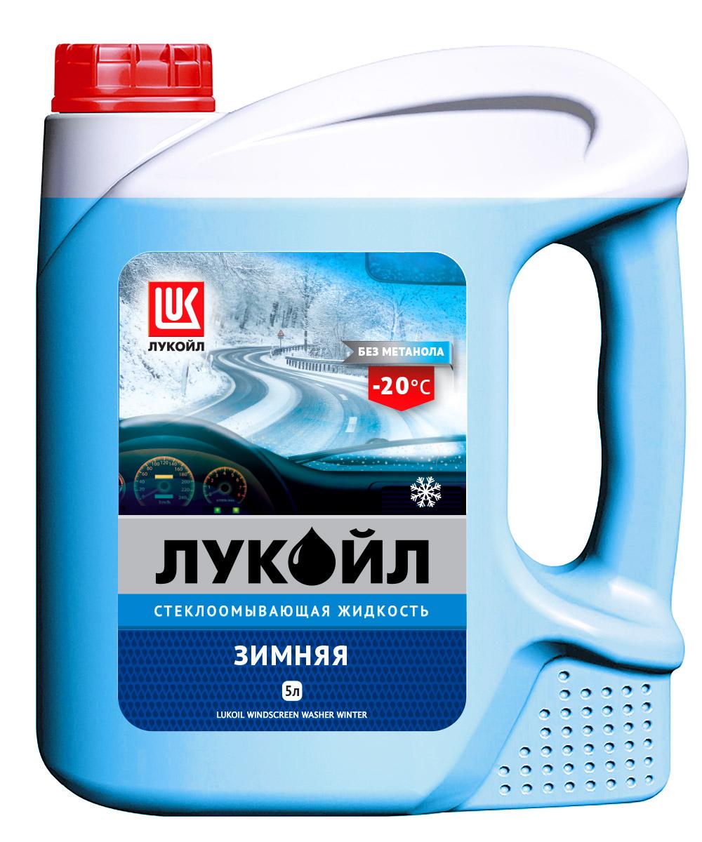 Жидкость стеклоомывателя ЛУКОЙЛ, -20С, 5 л193698СТЕКЛООМЫВАЮЩИЕ ЖИДКОСТИ представляют собой композицию на основе деминерализованной воды или водного раствора изопропилового спирта с добавлением функциональных присадок, отдушки (ароматизатора) и красителя. Входящие в состав жидкостей современные синтетические поверхностно-активные вещества (ПАВ) эффективно очищают стекла от жиров, грязи и других органических соединений, а также обеспечивают экологическую безопасность продукта.СТЕКЛООМЫВАЮЩИЕ ЖИДКОСТИ нейтральны к лакокрасочному покрытию ку-зова, резиновым и пластмассовым деталям автомобилей.СТЕКЛООМЫВАЮЩИЕ ЖИДКОСТИ не содержат в своем составе метиловый и этиловый спирты. СТЕКЛООМЫВАЮЩИЕ ЖИДКОСТИ предназначены для очистки, предотвращения загрязнения и обледенения лобовых, боковых и задних стекол автотранспортных средств при умеренных и низких температурах. Зимние стеклоомывающие жидкости предназначены для использования в системе омывания стекол в зимний период. Защищает стекло и контур стекла от замерзания при отрицательных температурах.