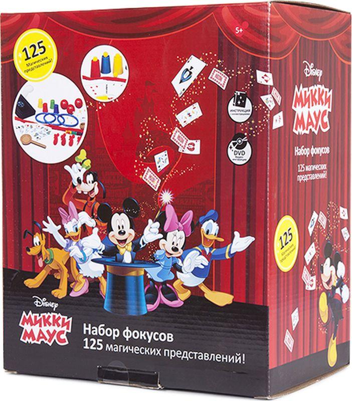 Disney Набор для фокусов Mickey Mouse 125 фокусов