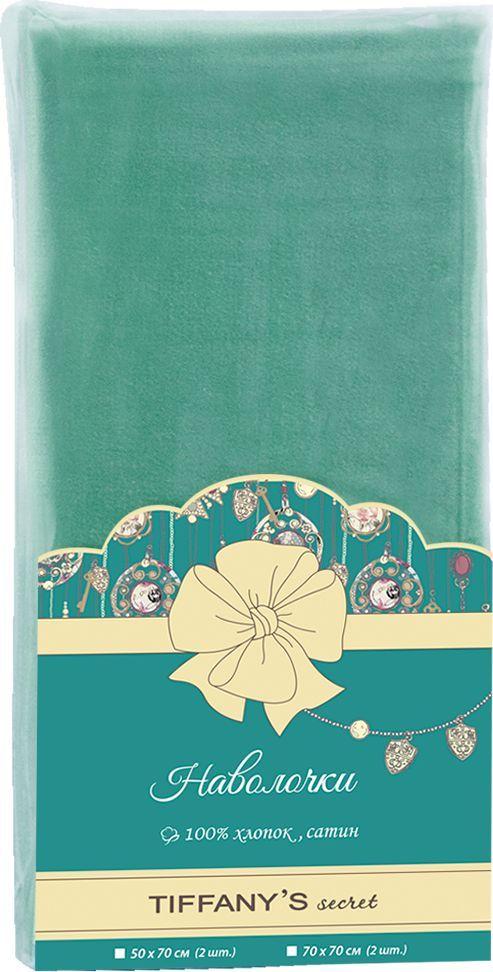 Набор наволочек Tiffanys Secret, цвет: бирюзовый, 70 х 70 см, 2 шт20040816422Набор Tiffanys Secret состоит из двух наволочек и выполнен из гладкокрашеного сатина. (100 %натурального хлопка).Такой комплект наволочек гармонично впишется в интерьер вашей спальни и создаст атмосферууюта и комфорта.