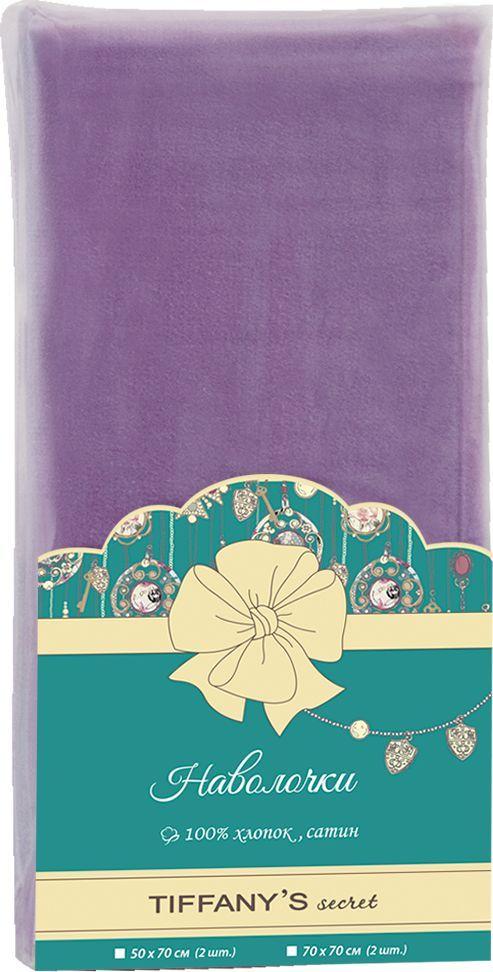 Набор наволочек Tiffanys Secret, цвет: фиолетовый, 70 х 70 см, 2 шт20040816424Набор Tiffanys Secret состоит из двух наволочек и выполнен из гладкокрашеного сатина. (100 %натурального хлопка).Такой комплект наволочек гармонично впишется в интерьер вашей спальни и создаст атмосферууюта и комфорта.