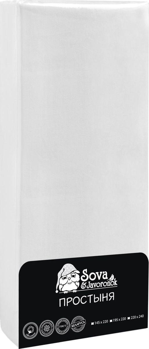 Простыня Sova & Javoronok, цвет: белый, 145 х 220 см8030115801Простынь 145х220 Сова и Жаворонок, белая, бязь Premium, гладкокрашеная