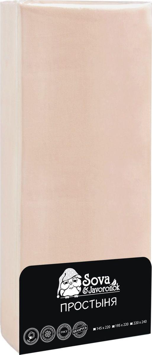 Простыня Sova & Javoronok, цвет: светло-бежевый, 145 х 220 см8030115810Простынь 145х220 Сова и Жаворонок, светло-бежевая, бязь Premium, гладкокрашеная