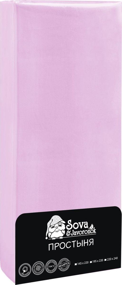 Простыня Sova & Javoronok, цвет: светло-фиолетовый, 195 х 220 см sova