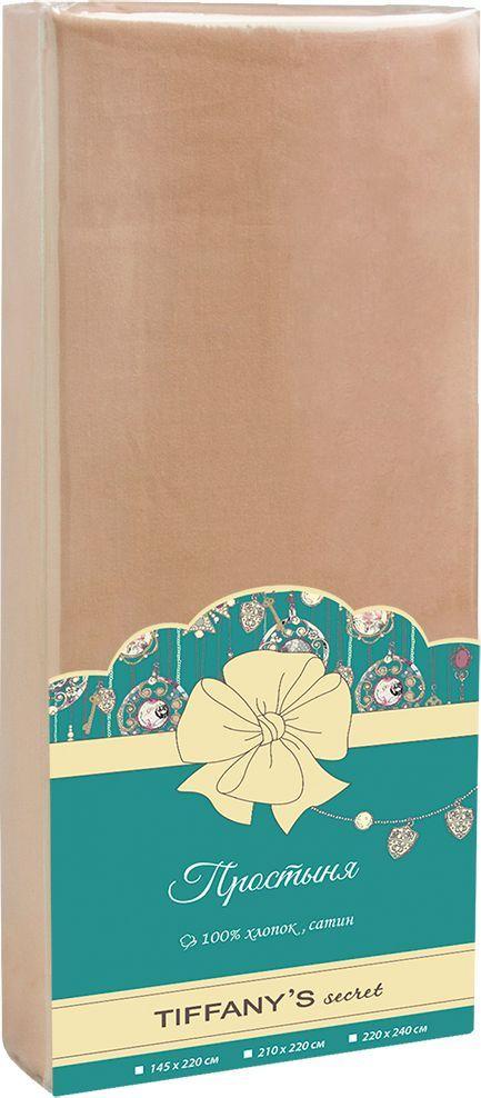 Простыня Tiffanys Secret, цвет: бежевый, 145 х 220 см8040816444Простыня 145х220 TIFFANYS secret, бежевая, сатин гладкокрашеный