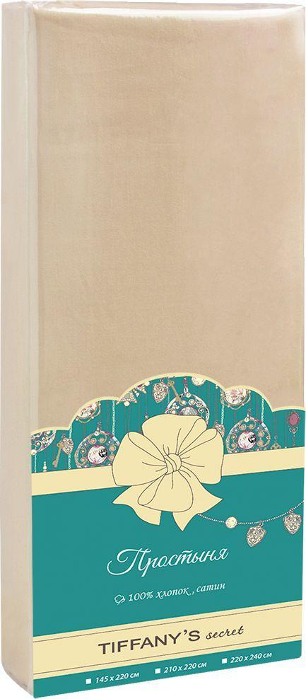 Простыня Tiffanys Secret, цвет: светло-бежевый, 145 х 220 см8040816445Простыня 145х220 TIFFANYS secret, светло-бежевая, сатин гладкокрашеный