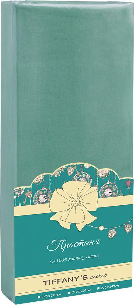 Простыня Tiffanys Secret, цвет: бирюзовый, 145 х 220 см8040816446Простыня 145х220 TIFFANYS secret, бирюзовая, сатин гладкокрашеный