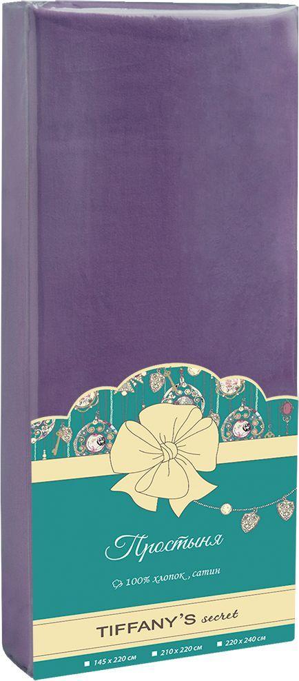 Простыня Tiffanys Secret, цвет: фиолетовый, 210 х 220 см8040816454Простыня Tiffanys Secret изготовлена из сатина (100% хлопок) и абсолютно безопасна даже для самых маленьких членов семьи. Она обладает высокой плотностью, необычайной мягкостью и шелковистостью. Простыня из такого хлопка выдержит большое количество стирок и не потеряет цвет. Выбрав простыню нужной вам расцветки, вы можете легко комбинировать ее с различным постельным бельем.