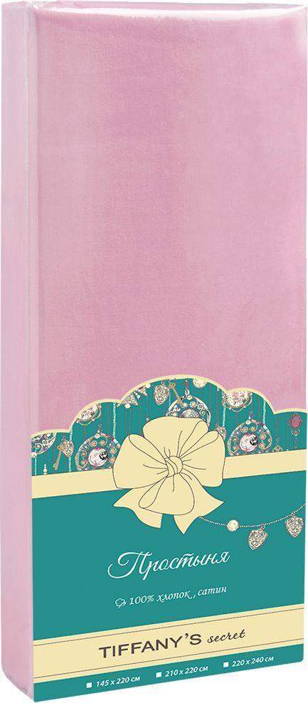 Простыня Tiffanys Secret, цвет: розовый, 210 х 220 см8040816455Простыня 210х220 TIFFANYS secret, розовая, сатин гладкокрашеный