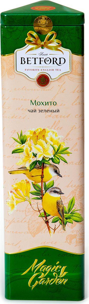Betford Мохито чай зеленый, 80 г moxito одежда каталог 2015