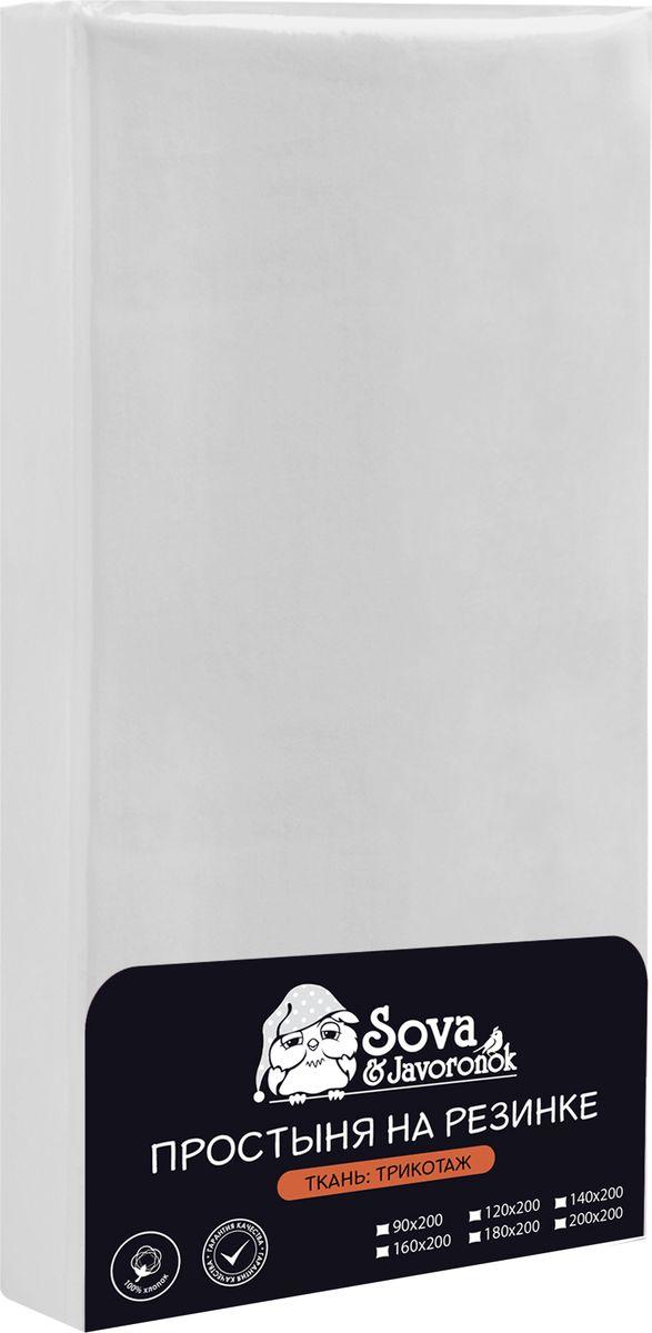 "Простыня на резинке ""Sova & Javoronok"", цвет: серый, 180 х 200 см. 28030117554"