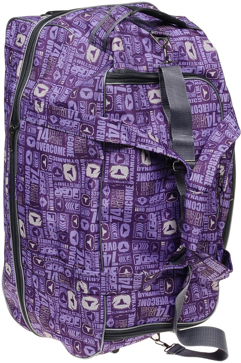 Сумка дорожная AMeN, цвет: фиолетовый. 13309041330904_фиолетовый