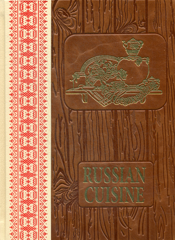 Russian Cuisine (подарочное издание) russian traditions russian cuisine russian folklore 2 dvd
