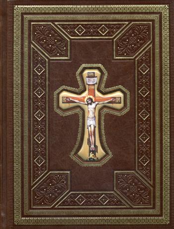 Святое Евангелие (подарочное издание) сковорода oursson pf 2600 p dc