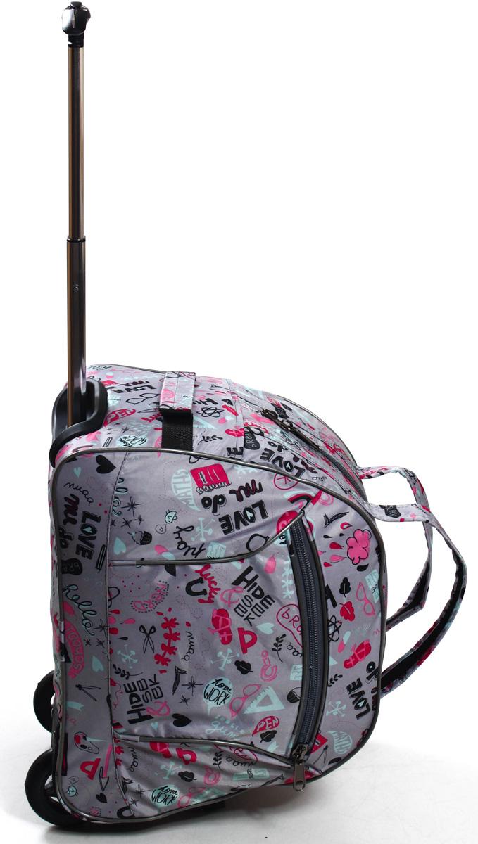 Сумка дорожная Ibag Розовая школа, на колесах, цвет: светло-серый, 40 л