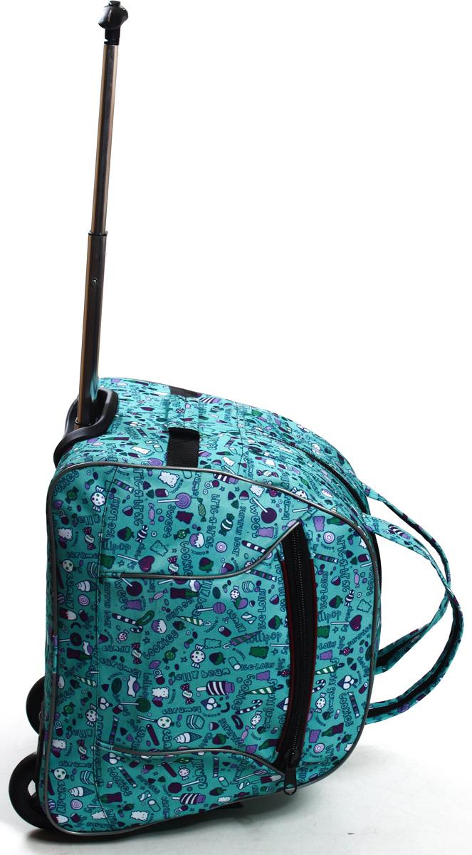 Сумка дорожная Ibag Сладости на зеленом, на колесах, цвет: светло-зеленый, 40 л1601 сладости на зеленомручная кладь 103Компактная 16ти дюймовая колесная сумка, идеально подойдет для любого типа поездок. Ручная кладь!Снаружи есть карман на молнии, в котором очень удобно можно разместить мелкие вещи, такие как документы, телефон, ключи и т.д. Удобная телескопическая ручка и колеса сделают Вашу поездку максимально комфортной, а оригинальный дизайн и цвет сумки не оставит Вас равнодушным к данной модели.