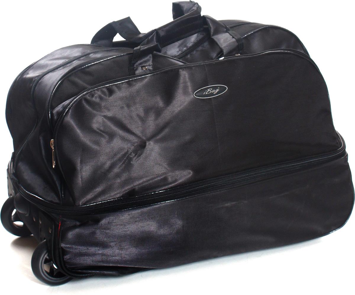 Сумка дорожная Ibag Черная Yildiz, на колесах, цвет: черный, 79-92 л2221 Черная Yildiz24 дюймаСумка на колесах удобна тем, что в поездку можно взять больше вещей, не испытывая излишних неудобств при транспортировке. Благодаря колесам нагрузка при передвижении уменьшается и путешествия проходят намного легче. Просто выдвиньте ручку и возите сумку у себя за спиной, вместо того чтобы нести ее в руке или на плече. Данная сумка имеет вместительное отделение на молнии и карман для мелочей сбоку. Для удобства транспортировки сумка оснащена выдвижной ручкой. Она надежно фиксируется и превращает сумку в некое подобие тележки. Сумка на колесах с выдвижной ручкой занимает совсем немного места и крайне удобна в хранении. Данная сумка выполнена из легкой, очень прочной ткани которая великолепно сохраняет форму, устойчива к световому и тепловому воздействию и проста в уходе. Легкая и удобная, послужит незаменимым спутником как в деловой поездке так и в дальнем путешествии. Модель представлена в нескольких цветах.