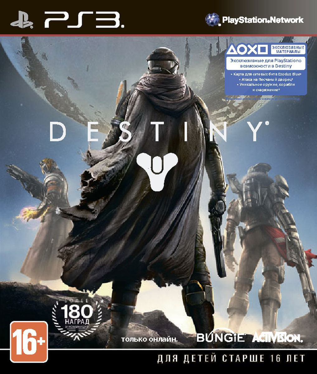 Destiny (PS3), Bungie Software