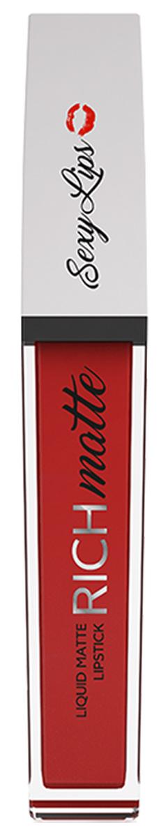 Sexy Lips Помада губная жидкая матовая Rich Matte, №5, 10 млSD-00009Стойкое матовое покрытие на целый день. Жидкая текстура моментально превращается в матовую. Плотное нанесение с одного раза без разводов. Комфортна и абсолютно неощутима на губах. Приятный аромат, удобный аппликатор. Идеальные насыщенные цвета. Представлена в самых модных оттенках. * Для избежания пересушивания губ перед использованием матовой жидкой помады рекомендуем нанести бальзам для губ для большего комфорта в носке.Какая губная помада лучше. Статья OZON Гид